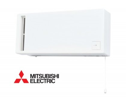 MITSUBISHI VL-50S2-E sienas mini rekuperators